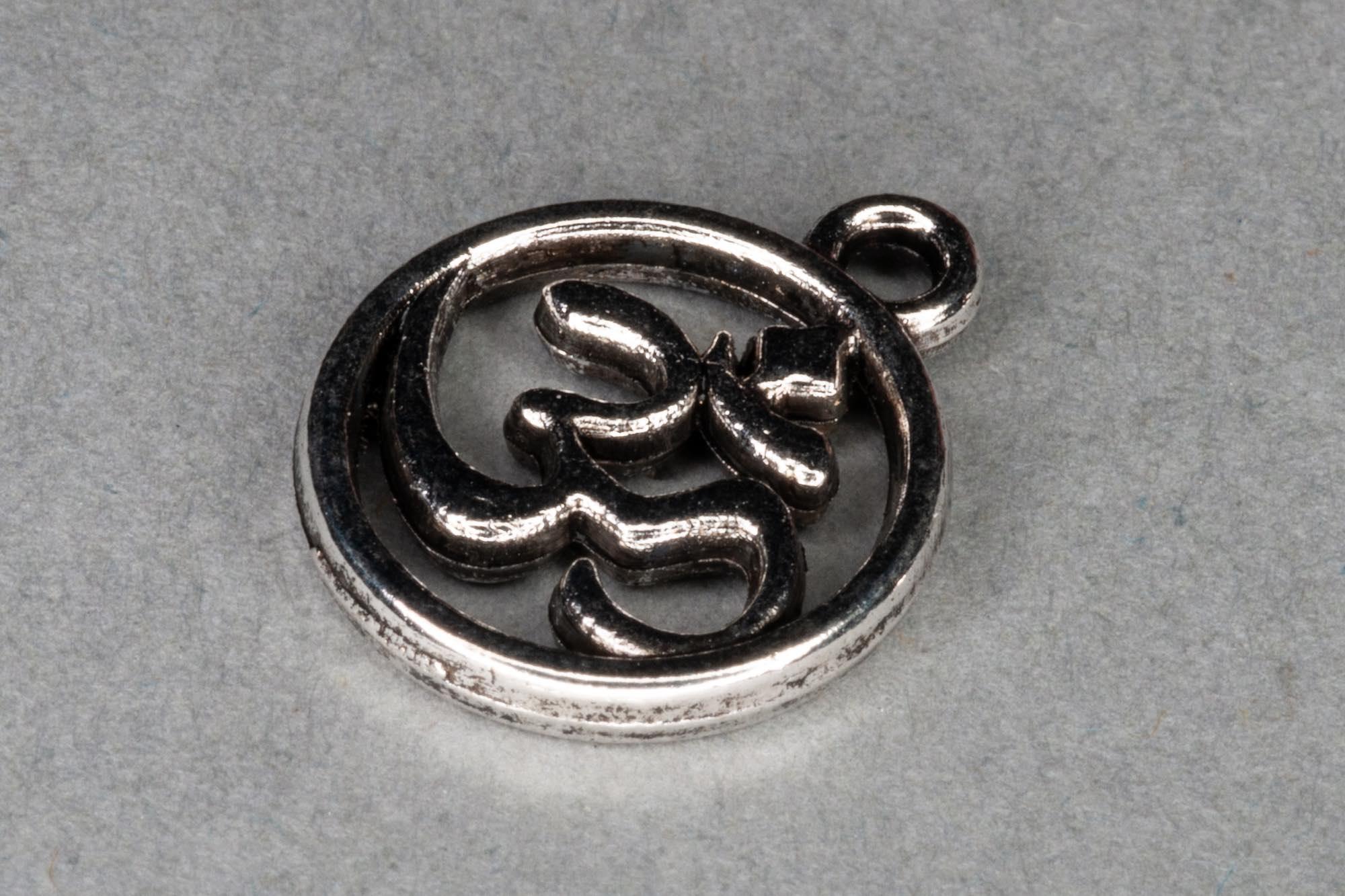 Antique Silver Om Charm 15x12mm