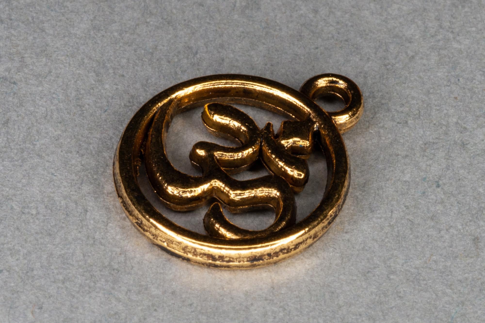 Antique Gold Om Charm 15x12mm